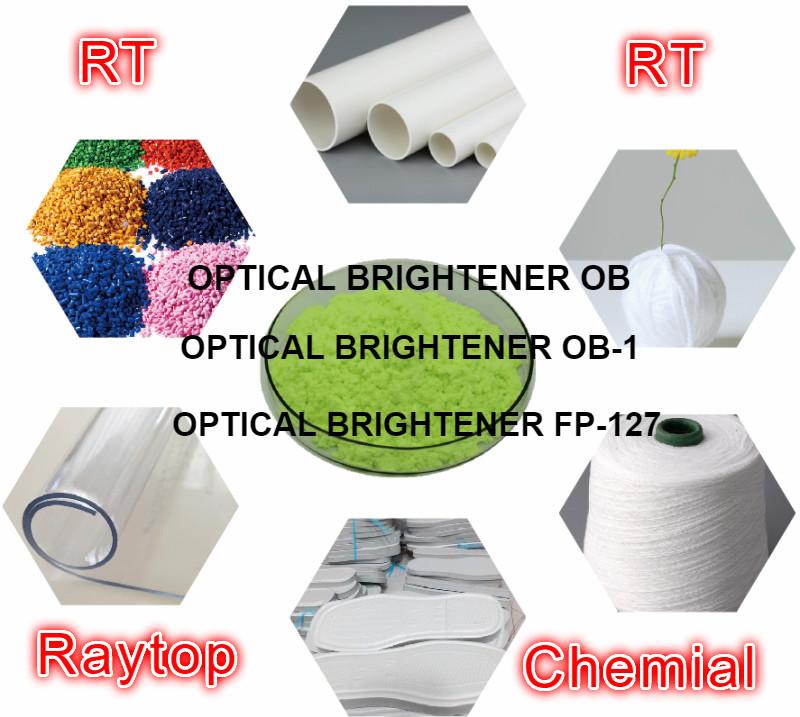 PVC -Optical-brightener.jpg